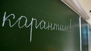 В Одессе школьникам решили продлить карантинные каникулы
