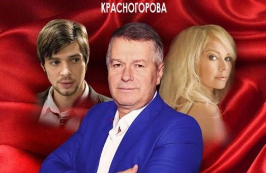 Ещё один спектакль с участием российских гастролёров был отменён