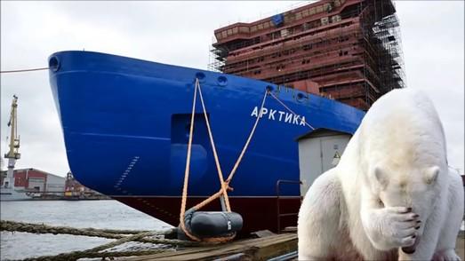 """Атомный ледокол """"Арктика"""" подтвердил свою ненадежность"""