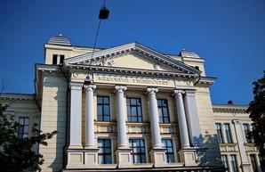 Государственное бюро расследований вмешалось в битву за Одесский медин