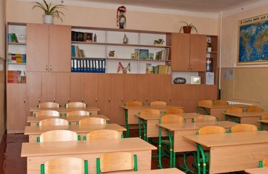 С понедельника в одесских школах заканчиваются карантинные каникулы