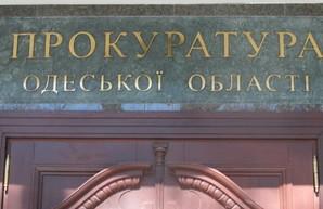 Одесская облпрокуратура расследует присвоение более 3,7 миллионов гривен бюджетных средств