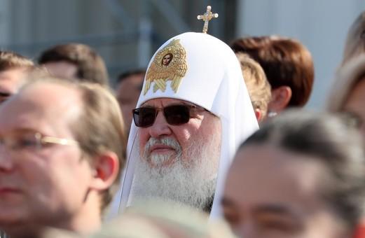 Ретроградный патриарх Кирилл и несостоятельный собор в Аммане