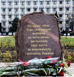 В Одессе может появиться реабилитационный центр для участников боевых действий