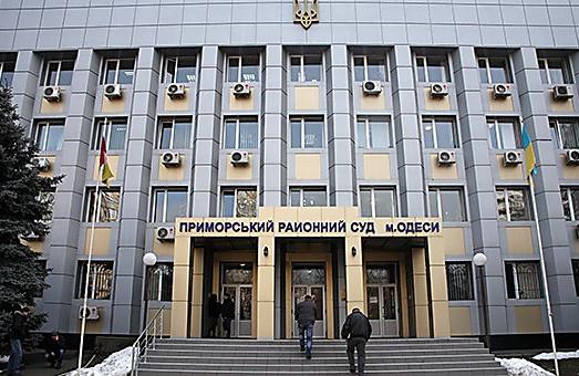 В Одессе подозреваемый в убийстве принёс в суд гранату и угрожал её взорвать