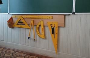 В топ-100 украинских школ попали три учебных заведения Одессы