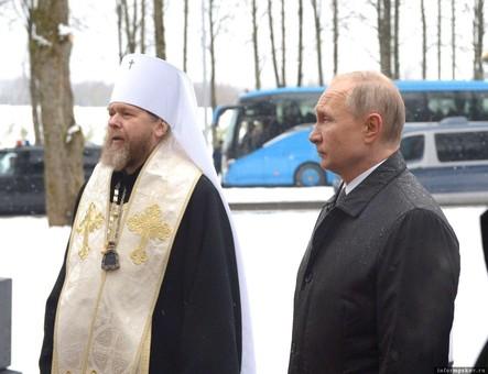 Путин демонстративно признал Амманский провал патриарха Кирилла