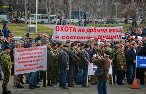 Одесситы митингуют под стенами облсовета