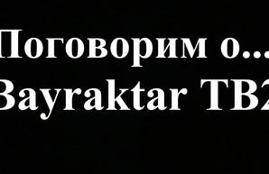 Турецкие беспилотники в Идлибе и их применение (стрим)
