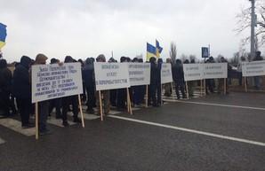 Рыбаки Одесской области заблокировали трассу Одесса – Рени