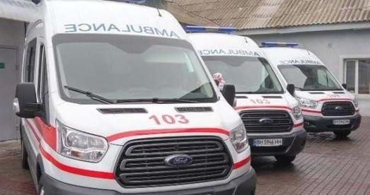 85 новых машин скорой помощи готовится принять Одесская область