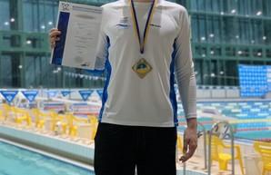Одесский пловец победи на чемпионате Украины с рекордным результом