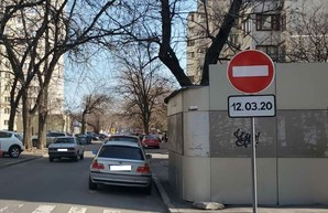 В одесской мэрии решили отложить вопрос об одностороннем движениии на улице Пишоновской