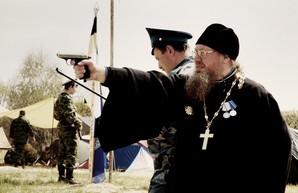 РПЦ – российское ЧВК в рясах