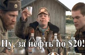 Российская нефть Urals пробила критическую отметку в $25 за баррель