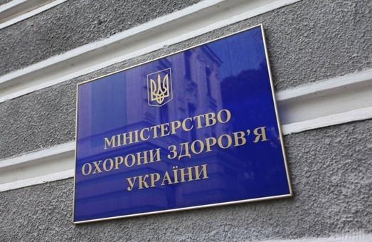 Министерство здравоохранения назначило главного санитарного врача в Одесской области