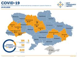 В Украине выявили 84 случая заражения COVID-19, один из заболевших – одесский прокурор
