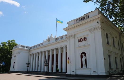 Заседания комиссий Одесского горсовета будут проходить в онлайн-режиме
