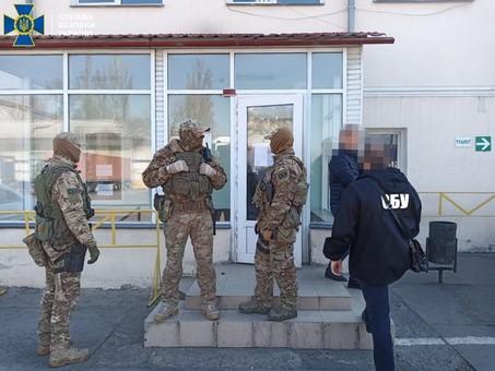 СБУ продолжает расследование нарушений, совершённых чиновниками АМПУ