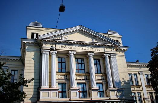 В Одесский медуниверситет и к его экс-ректору правоохранители пришли с обысками