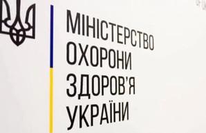 Коронавирус в Одесской области: 8 заболевших и блок-посты