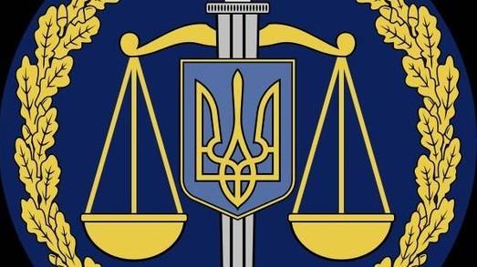 Правовую квалификацию действиям Стерненко определят прокуроры и следователи
