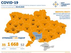 Коронавирус: 32 заболевших в Одесской области и 1668 в Украине