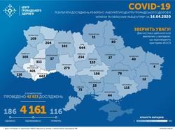 В Одесской области выявлено три новых случая заболевания коронавирусом