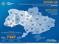 В Одесской области уже 169 случаев заболевания COVID-19