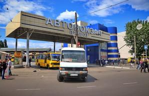 """Автовокзал """"Привоз"""" в Одессе отдали в управление АРМА"""
