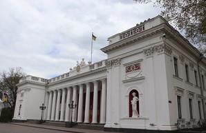 В Одессе заседает горсовет
