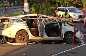 В Одессе произошла сильная авария с участием полиции