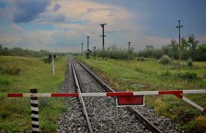 Железную дорогу от Арциза до Бессарабской восстанавливать пока не будут