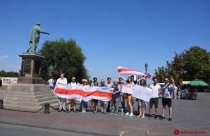 В Одессе поддержали беларусский общенациональный «Марш за свободу»