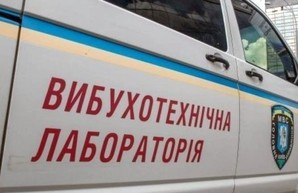 В Одессе второй день подряд «минируют» бизнес-центр на Бугаевской