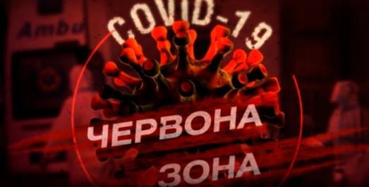 Болградский район Одещины попал в «красную» зону
