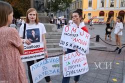 В центре Одессы прошла акция в поддержку народа Беларуси (ФОТО)