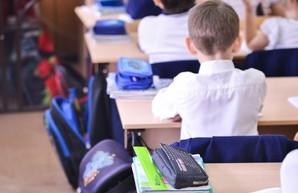 В школах Одессы обучение идет по расписанию