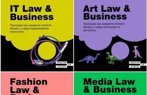 Креативщиков Одессы юристы бесплатно научат правовой грамотности