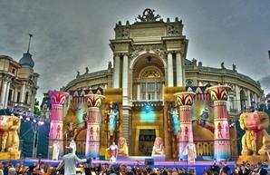 На Одессу «завели дело» за День города