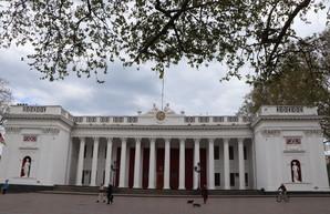 Одесские депутаты собираются в последний раз