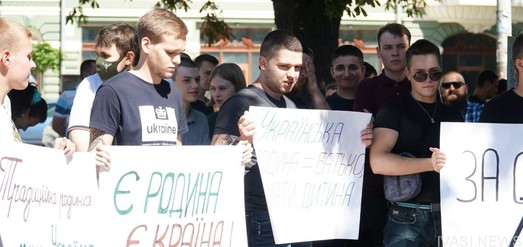 "Варламов и ""Нацкорпус"" протестуют против переименования улиц"