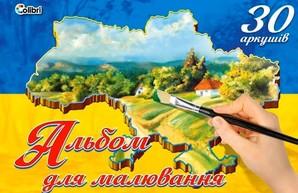 Скандал в одесской школе: «училку» увольняют за «аморалку» (АУДИО)