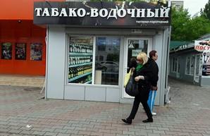 На табачных королей Одессы пожаловались в Конституционный суд