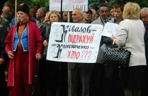 «Почесний Підрахуй»: одесситы требуют присвоить Кивалову другое звание