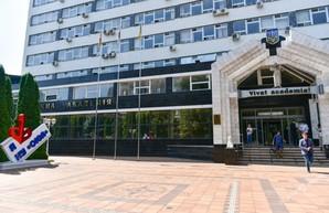 Всё для победы: в Одесской юракадемии ввели новые ограничения