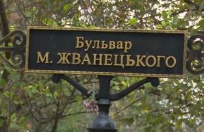 В Одессе прошел день памяти Михаила Жванецкого (ВИДЕО)