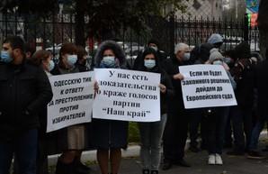 В Одессе кандидаты в депутаты устроили митинг