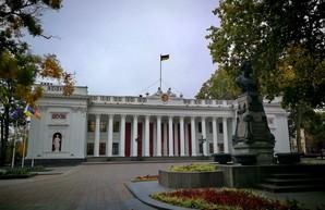 Новый горсовет Одессы: нынешние перебежчики и будущие договорняки