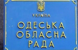 В Одесской области отменили региональный статус русского языка
